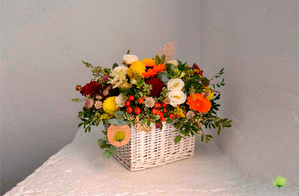 Flores Para Cumpleanos Y Aniversarios Blumenaria