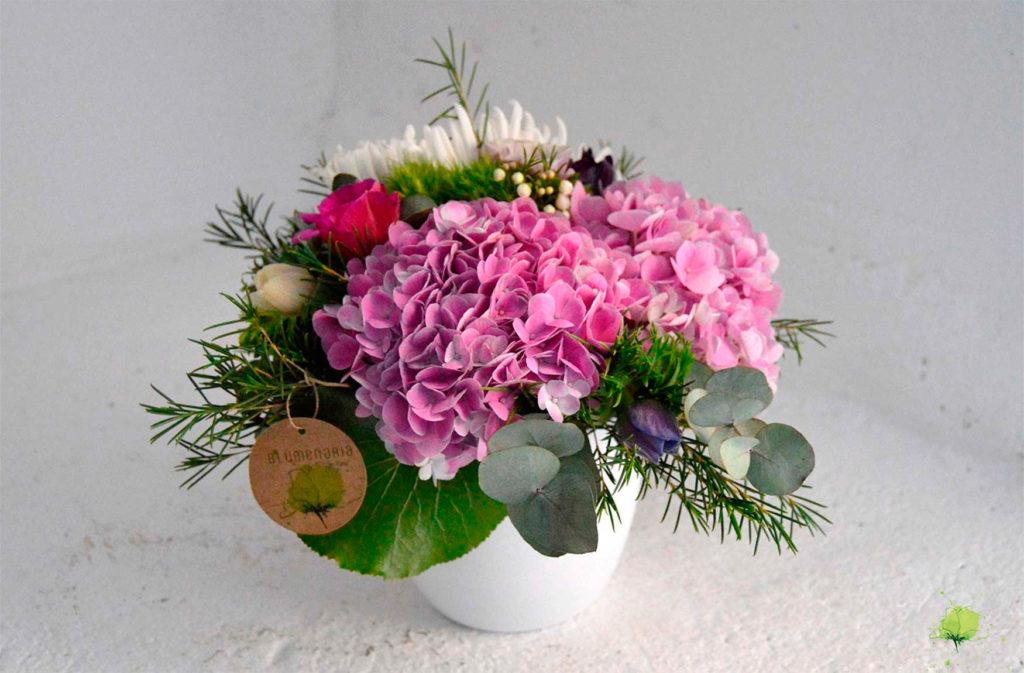 Recupérate Pronto Ramo Flores - Blumenaria Taller Floral